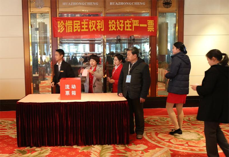 餐饮部主管工作流程_杭州花中城餐饮食品集团有限公司
